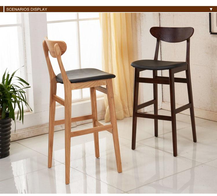 bar stools with backs