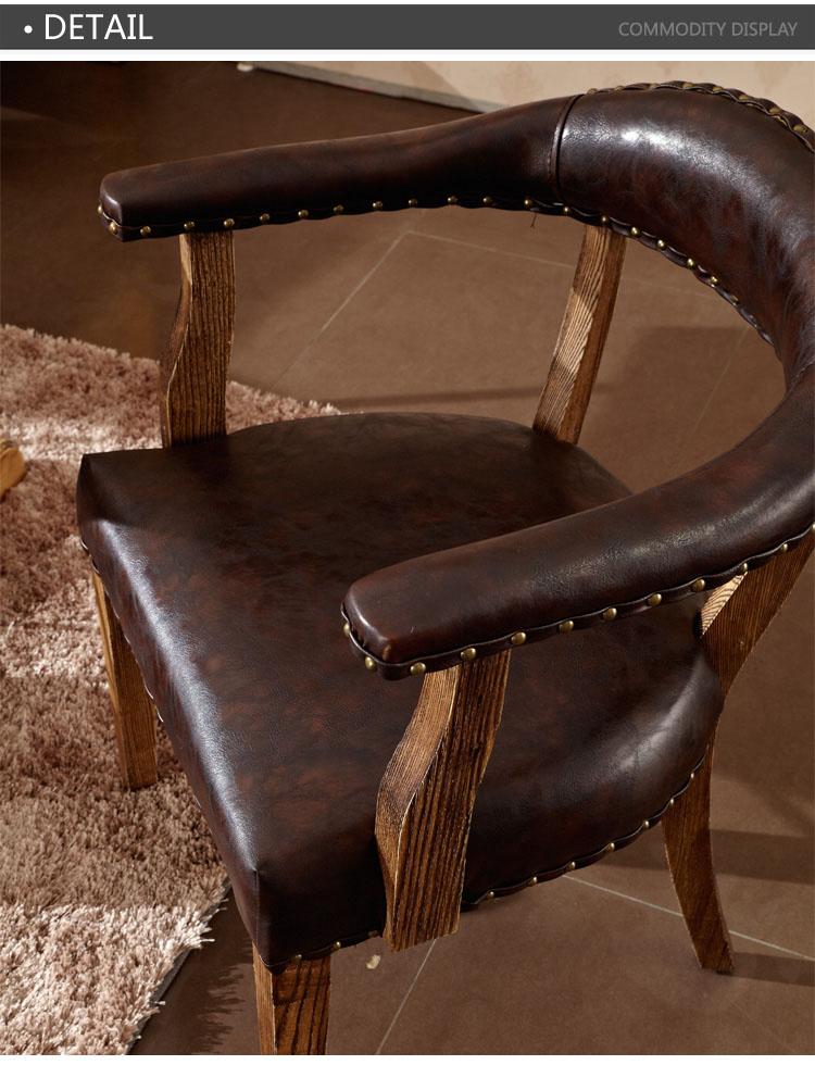 industrial furniture cheap