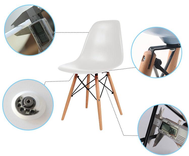 plastic chair price
