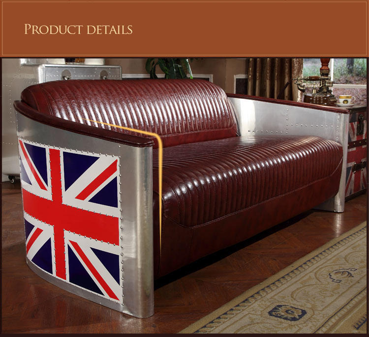 style classical ShengYang industrial sofa