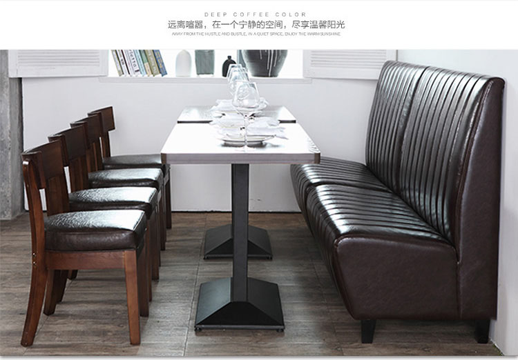 contemporary booth seating