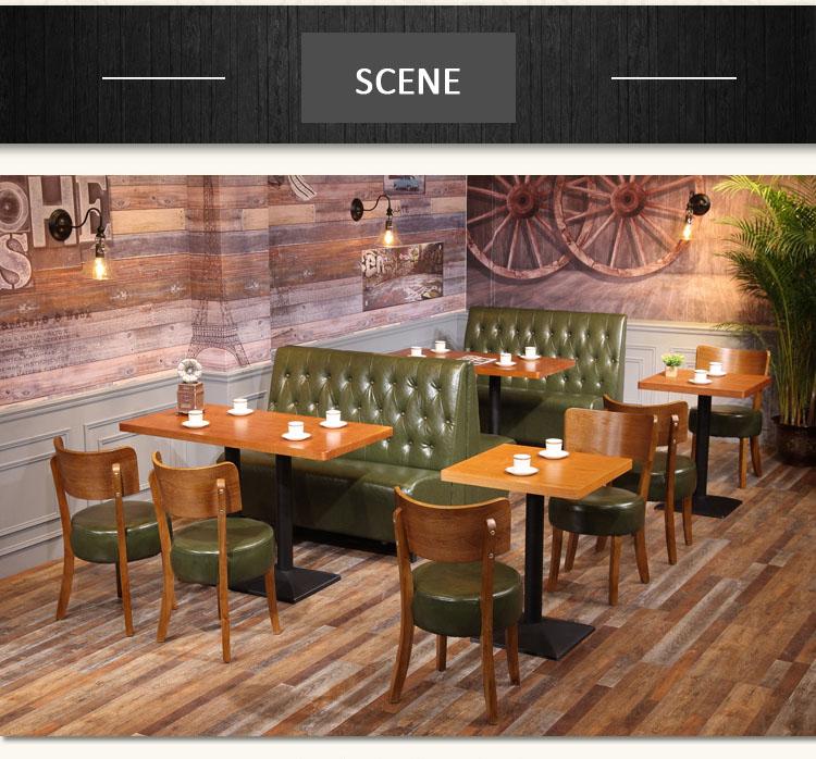 industrial restaurant seating