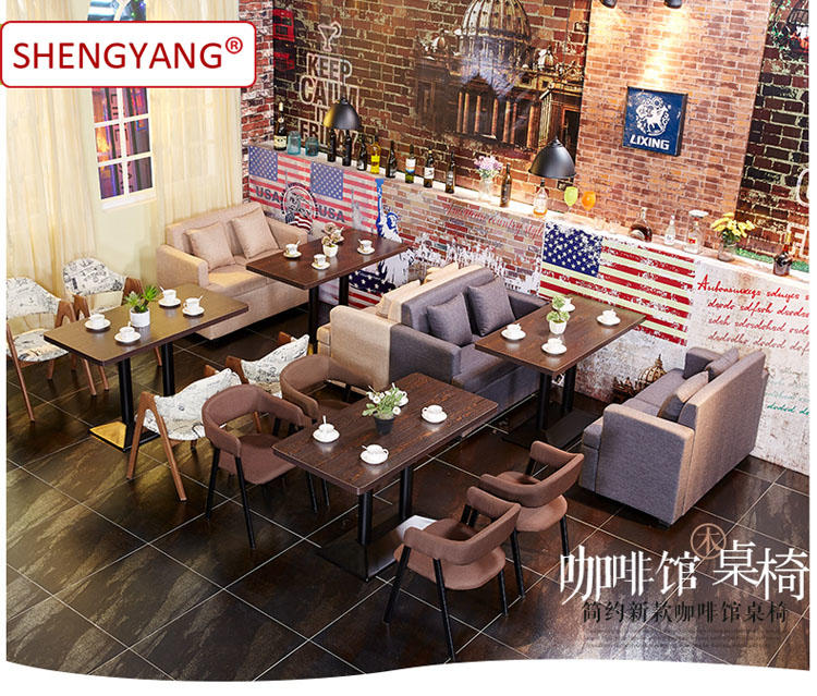 wood classic vintage furniture ShengYang booth dining table