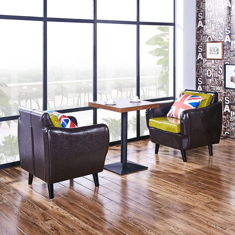 sofa cafe bar