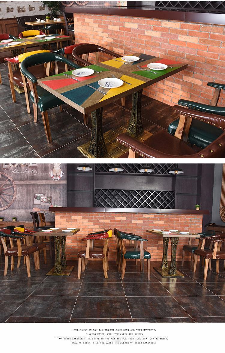 restaurant chair manufacturers