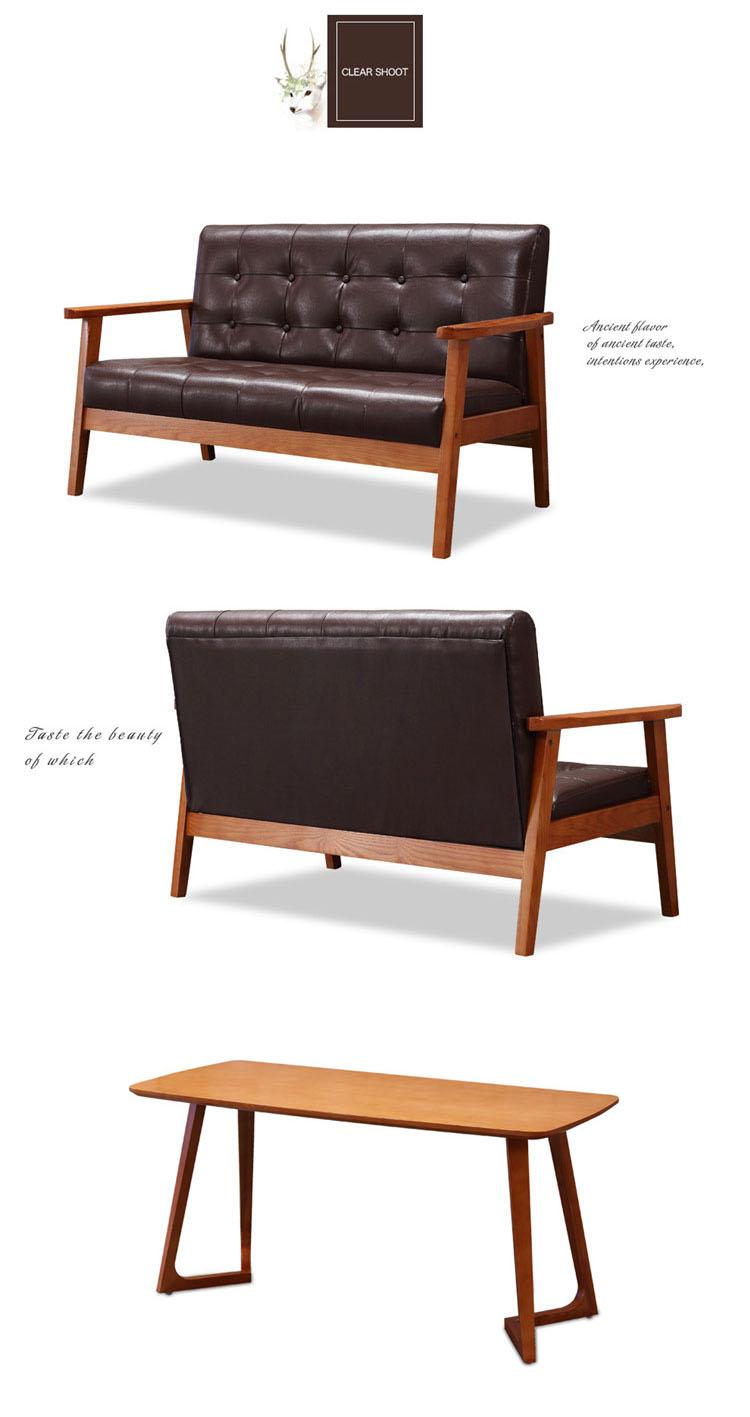 sofa for restaurant