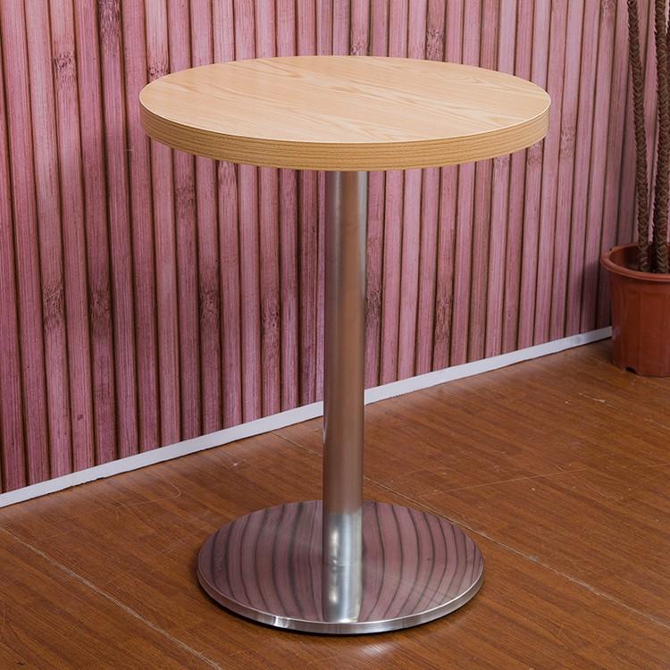 round table restaurant
