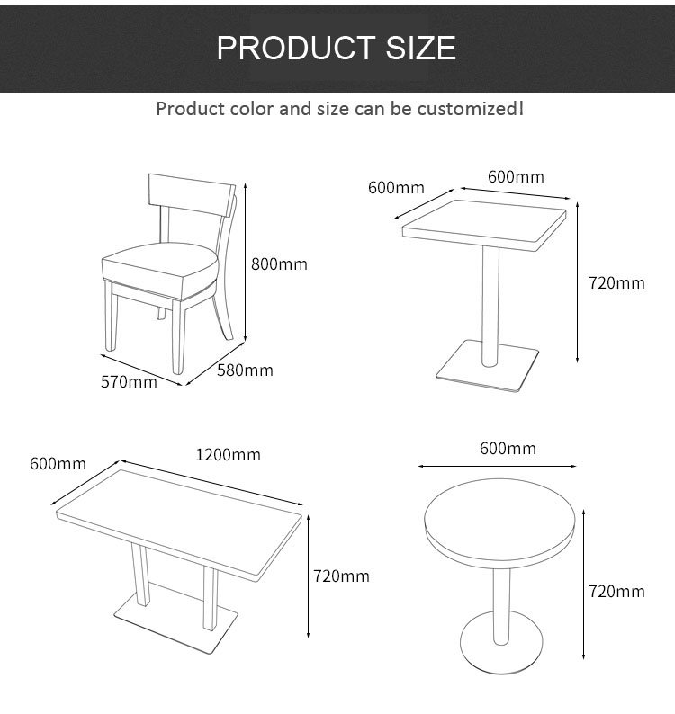 restaurant chair height