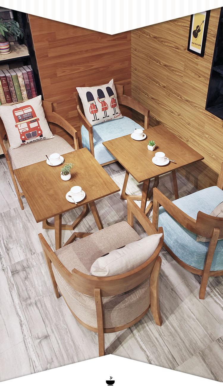 wood furniture chair