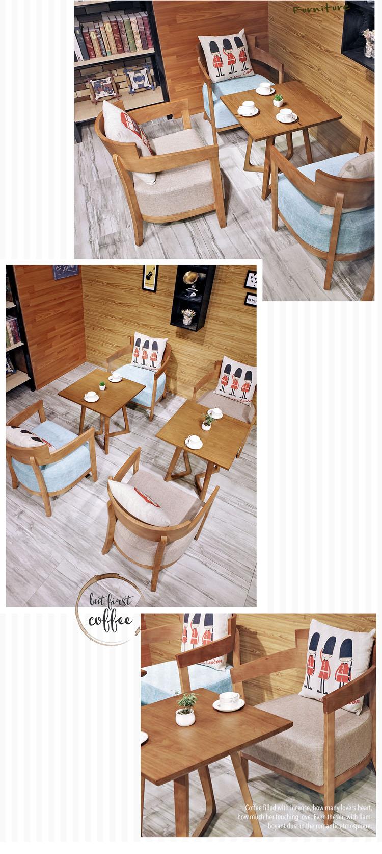 wooden armchair designs