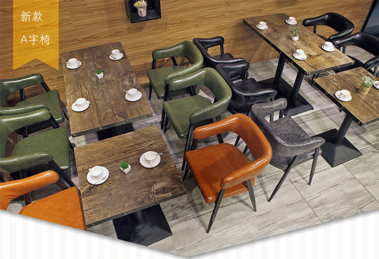 dining stools
