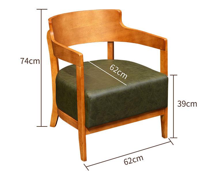 hardwood kitchen chairs