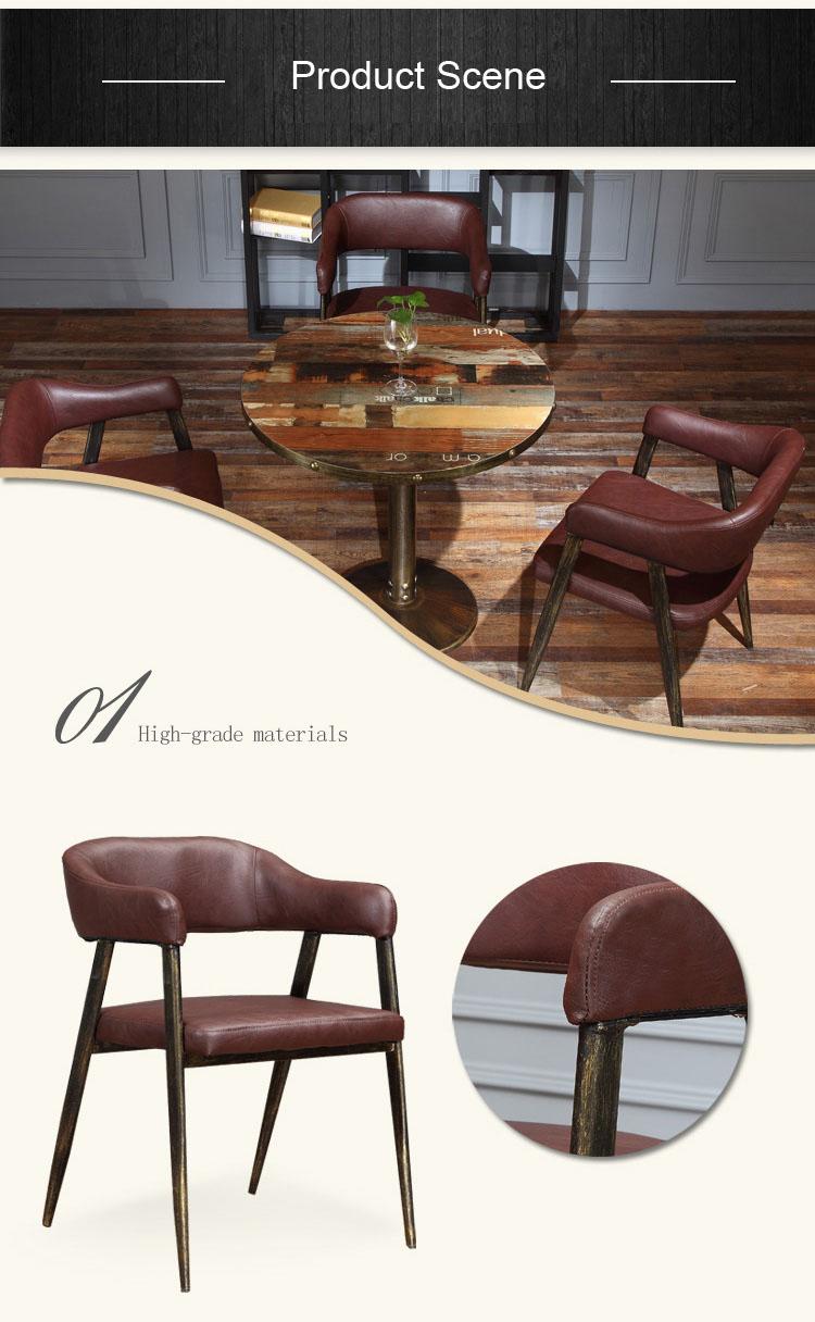 restaurant chair price