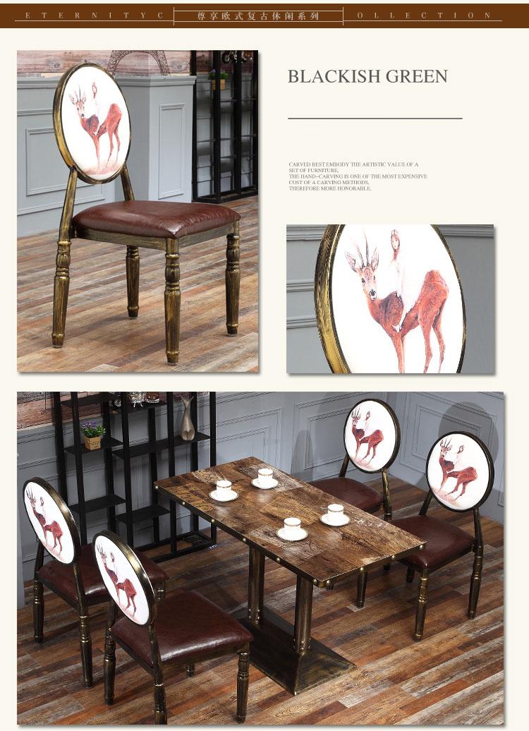 restaurant furniture chairs