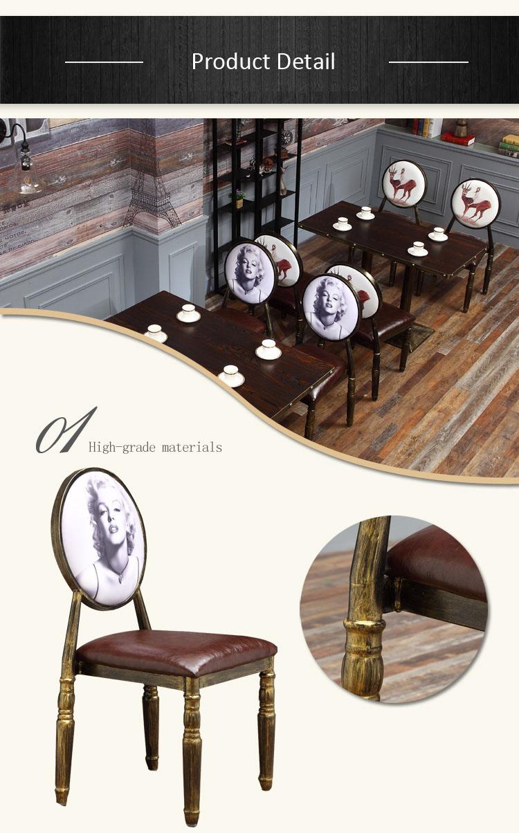 restaurant chair design