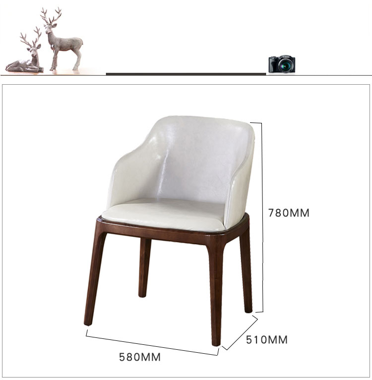 wooden chair price