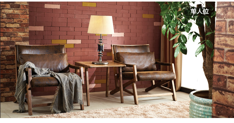 leisure furniture