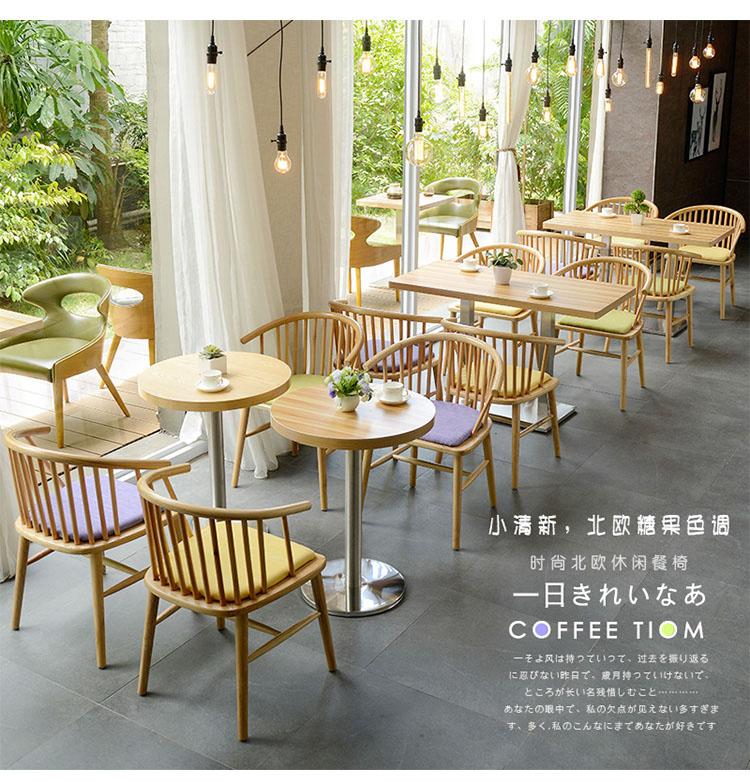coffee shop furniture and decor
