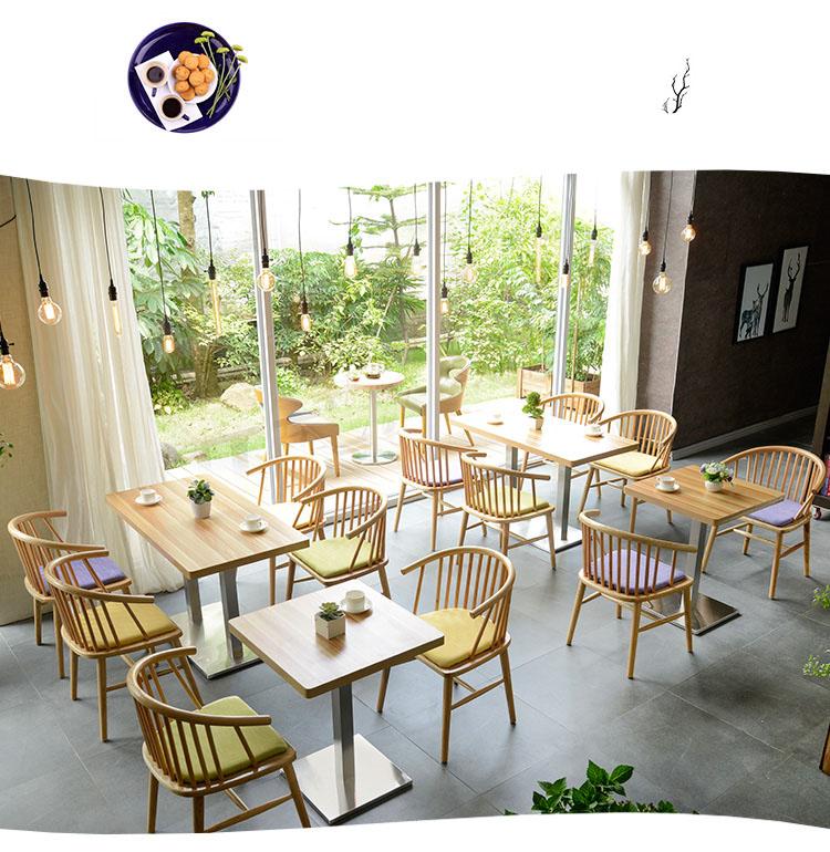 coffee bar chairs