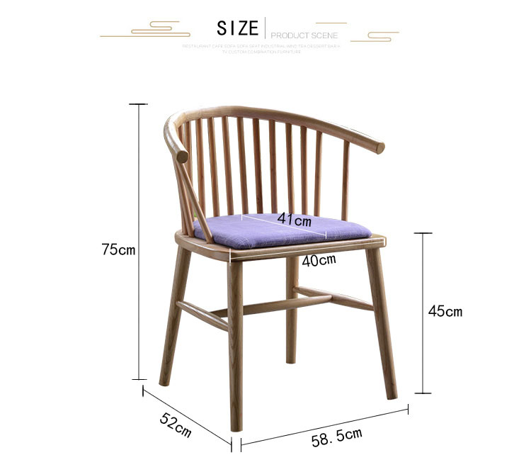 coffee shop chairs prices