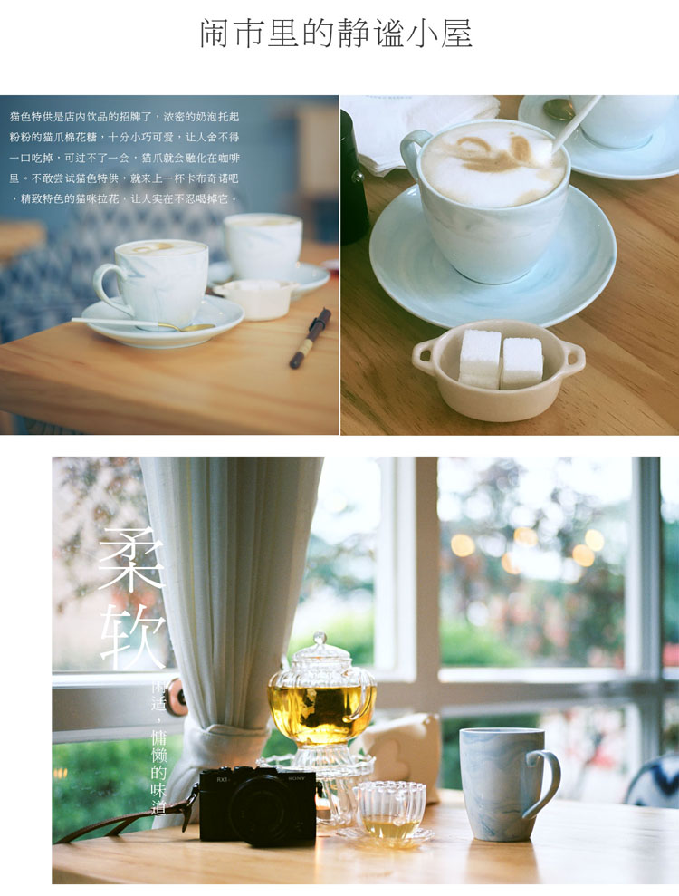 cafe bar furniture