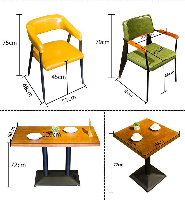 restaurant furniture prices