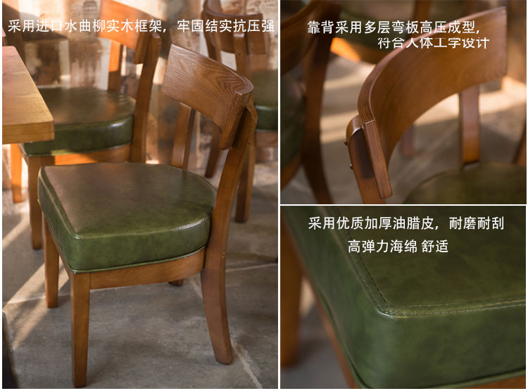 catering chair