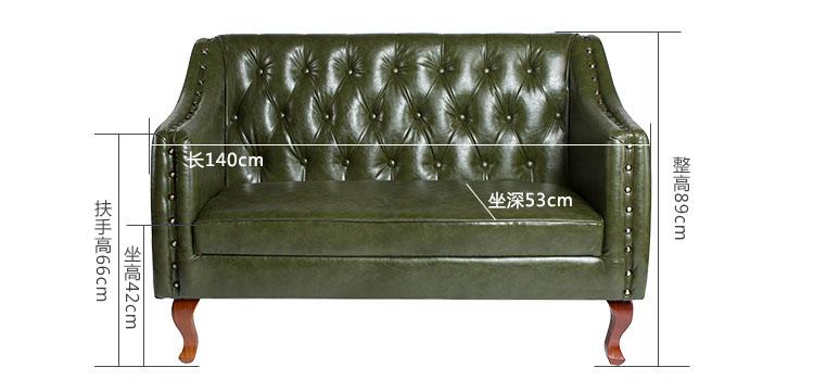 personalised sofa
