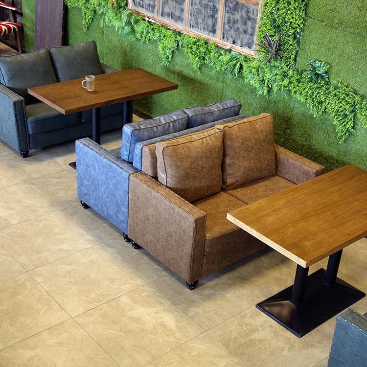 modern couch sofa