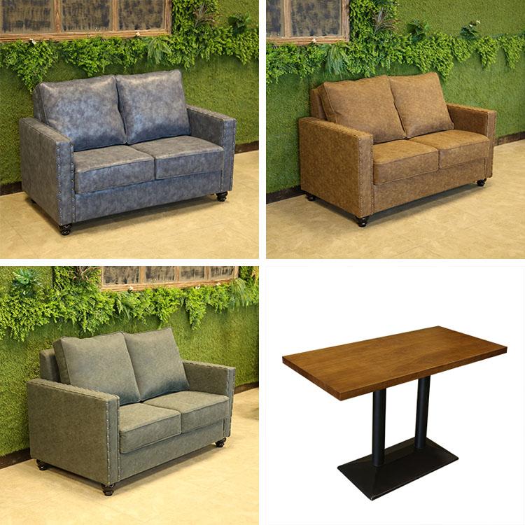 modern sofa couch
