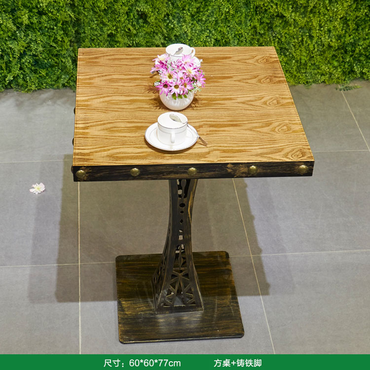 simple wood dining table