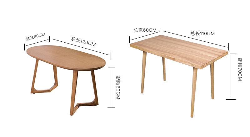 furniture dining table