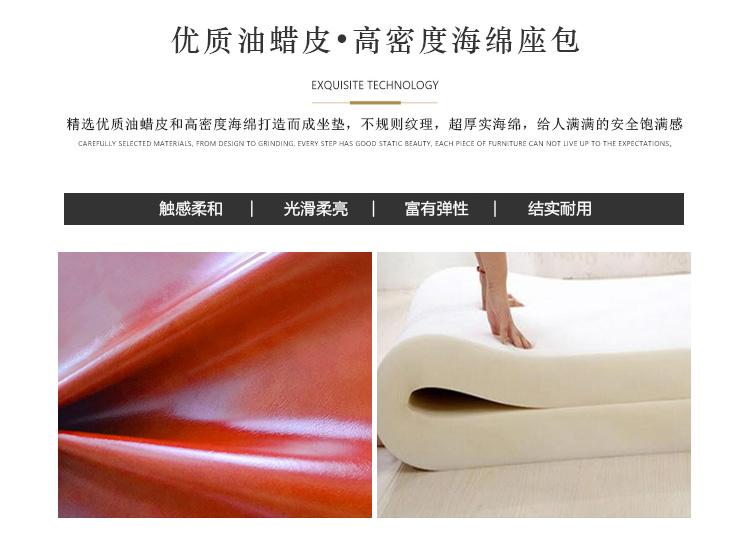 leather sofas online