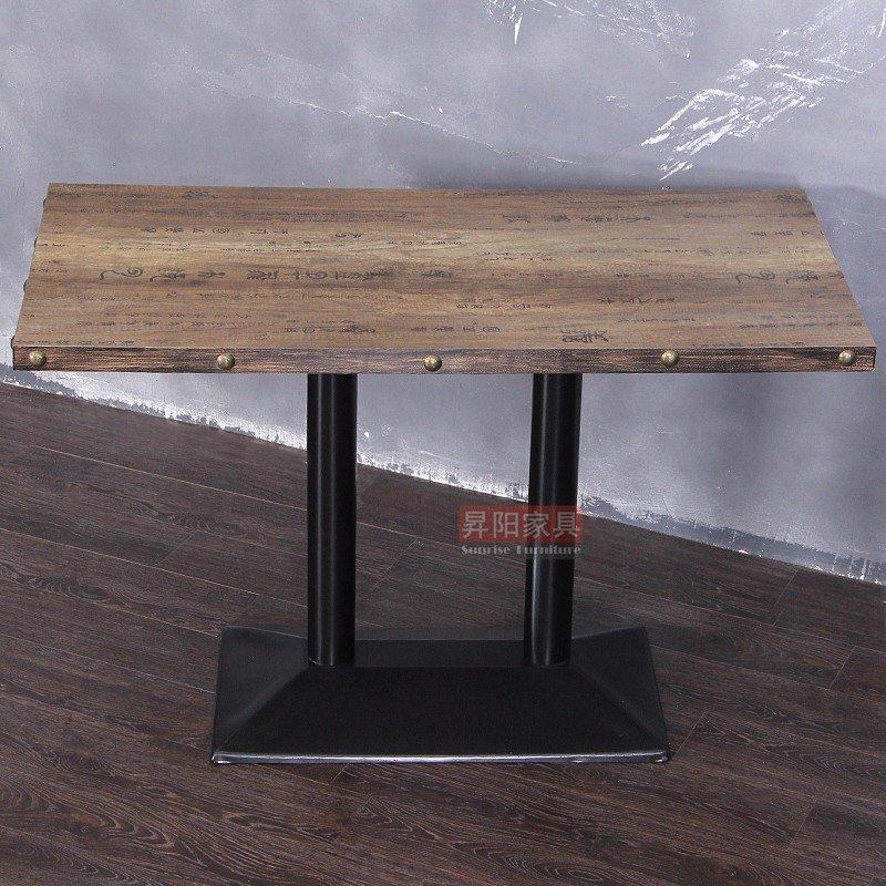 Custom furniture nordic se00128 se00118 ShengYang