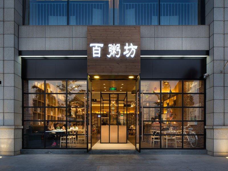 Case1:BaiZhouFang