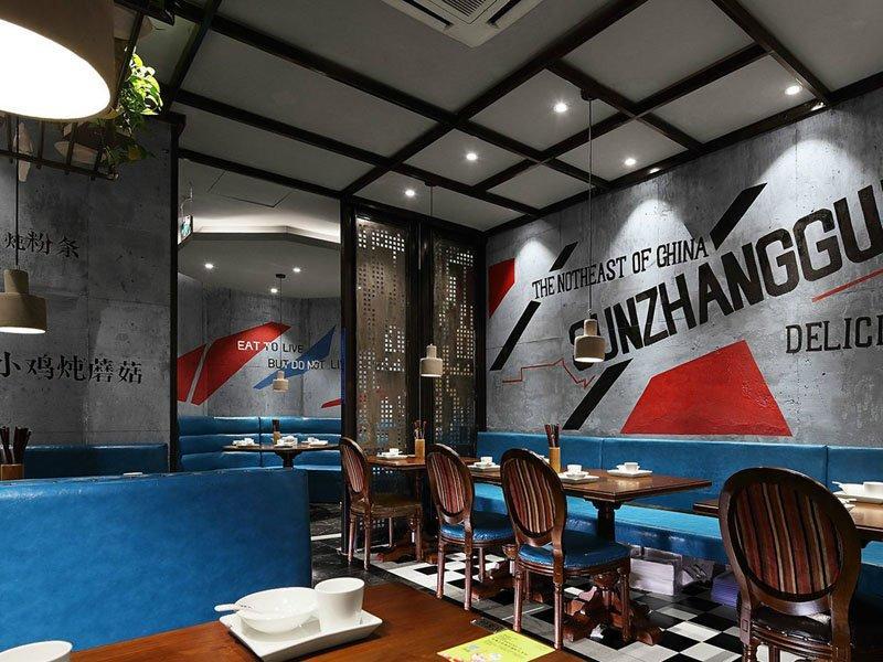 Case5:SunZhangGui Restaruant
