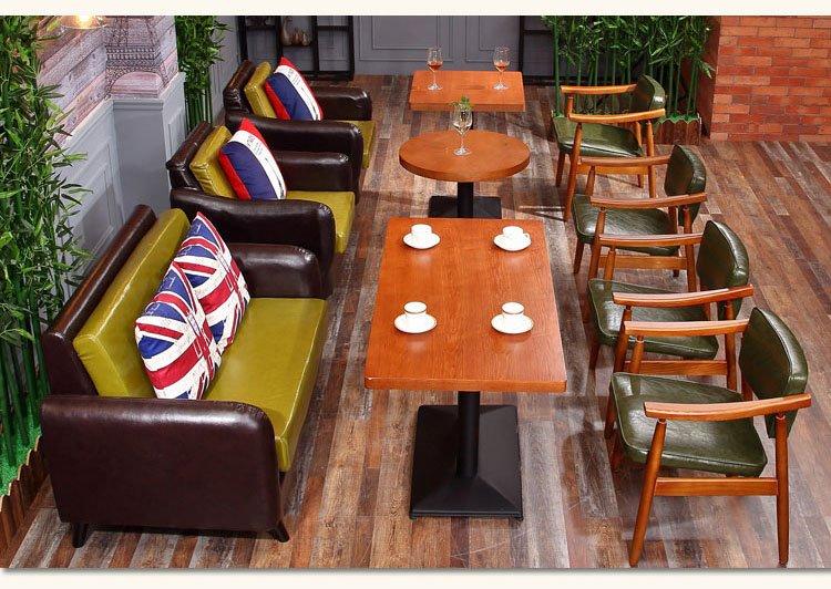 sofa bar