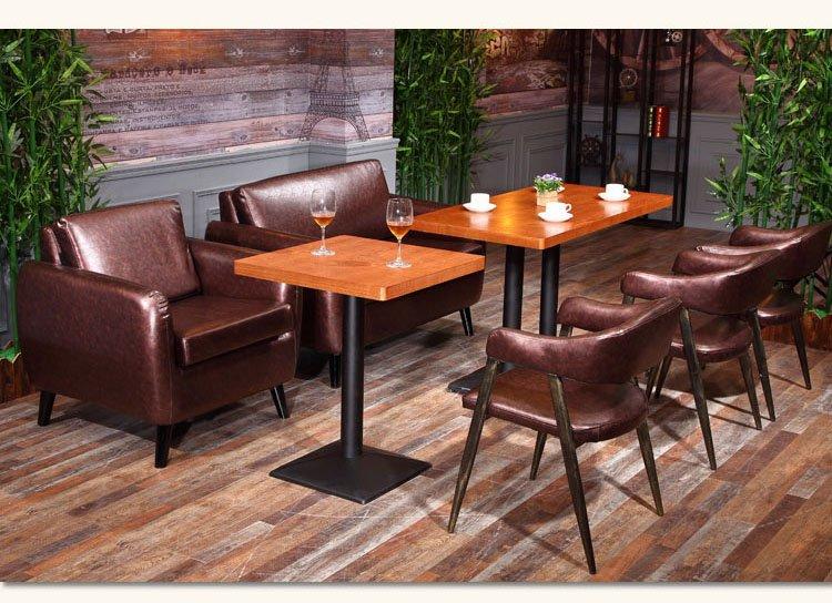 bar sofa furniture