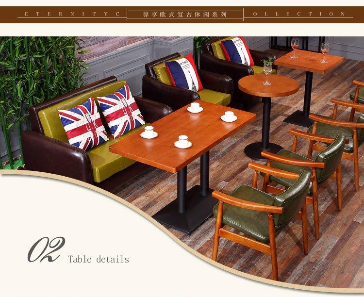 restaurant seating types