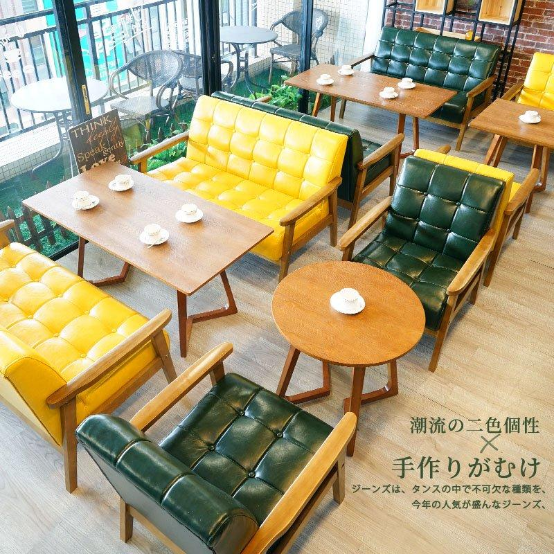 Leisure Coffee Shop Wooden Table And Sofa Chair SJ002-2