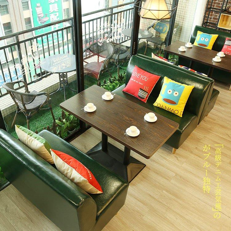 commercial furniture store