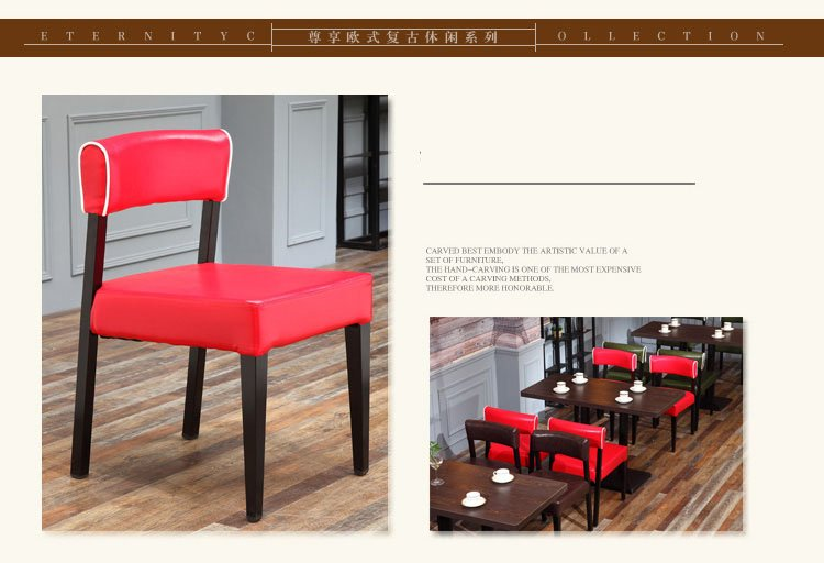 comfortable restaurant chairs