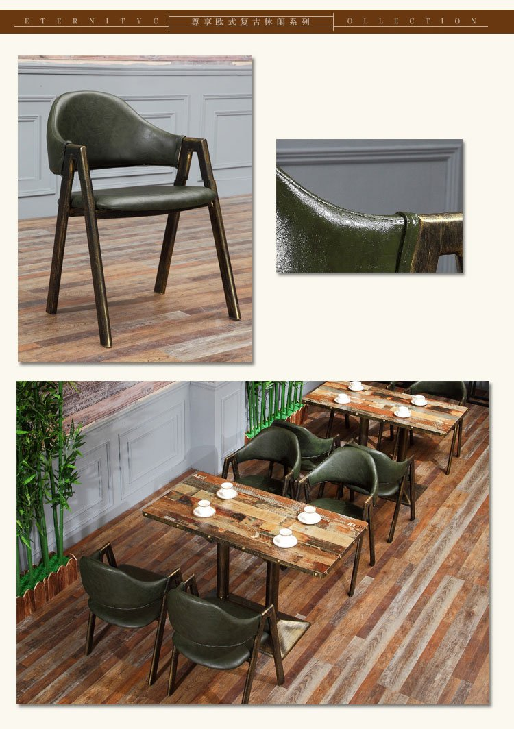 retro metal dining chairs