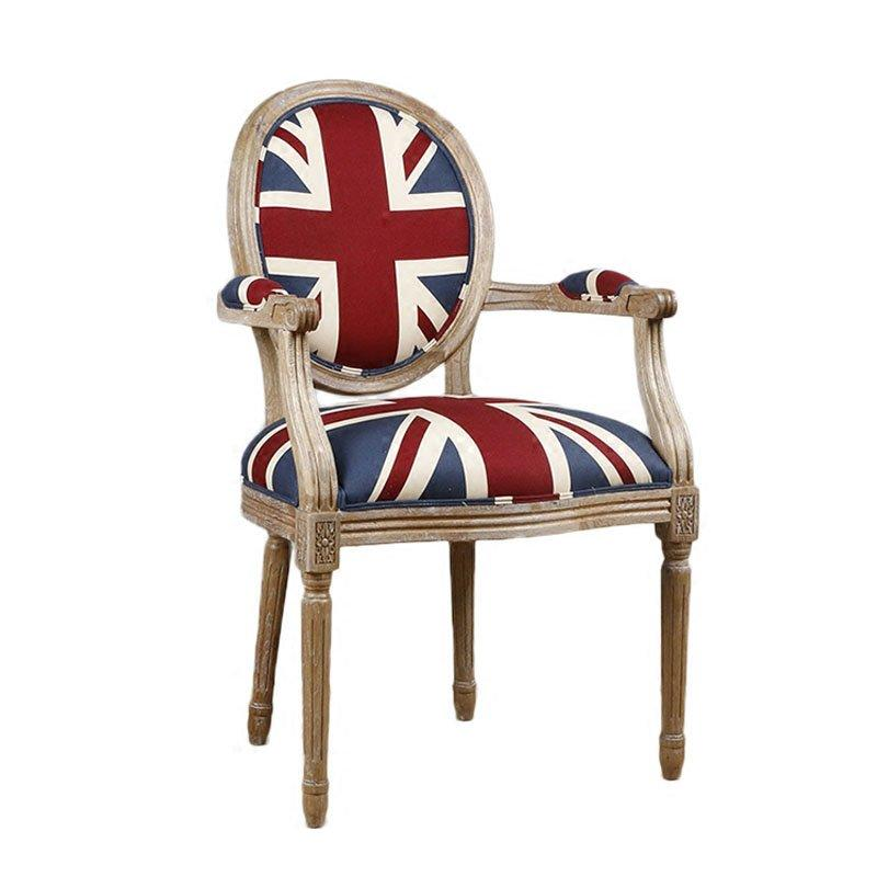 American Style Coffee Shop Seating Armchair CB011