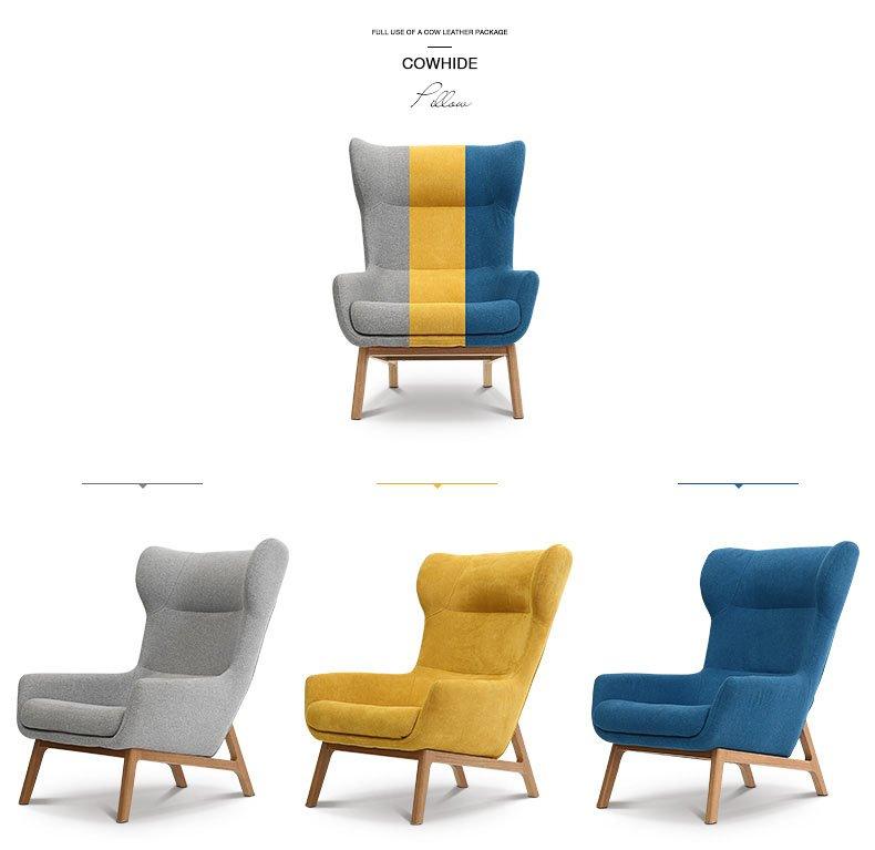 lounge sofa chair