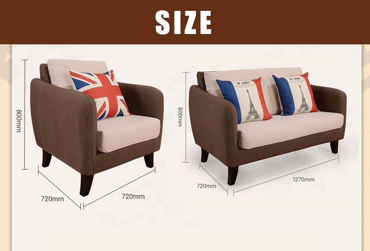 china sofa