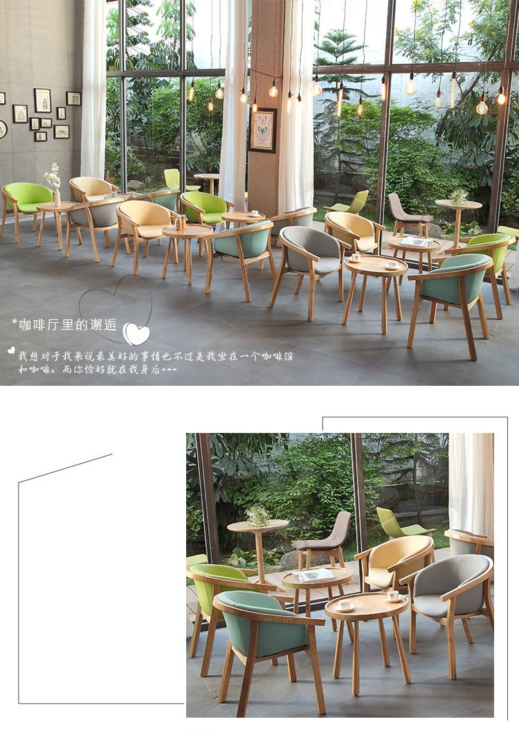 cafe design furniture