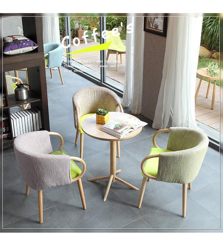 lounge chair price