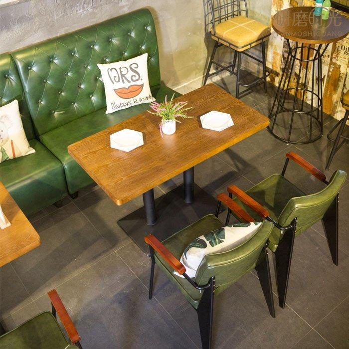 Modern Wood Dining Table And Banquette Seating SE001-64