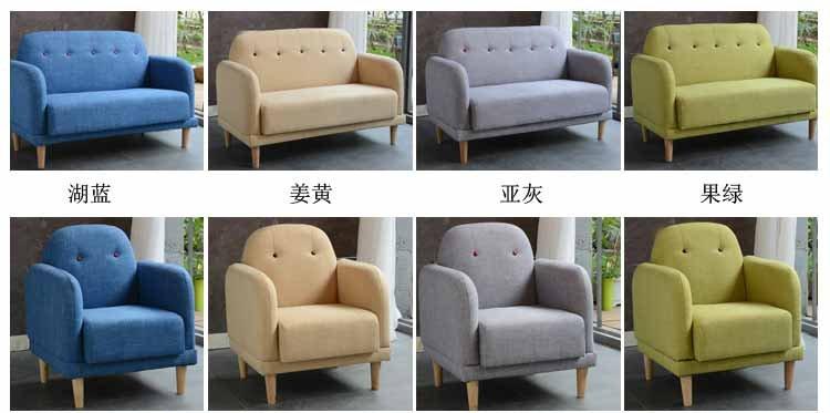 comfy modern sofa